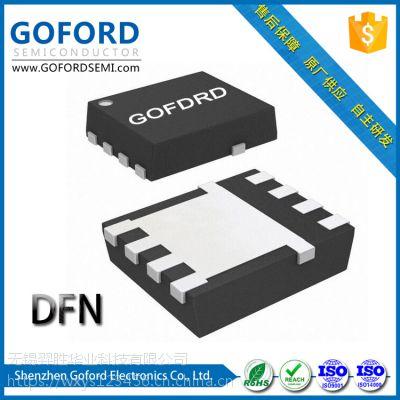 30N04 DFN3*3 40V 30A 谷峰GOFORD 厂家直销