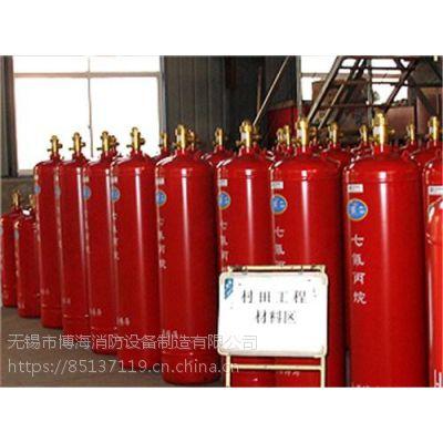 七氟丙烷无管网装置,七氟丙烷,博海消防设备制造(在线咨询)