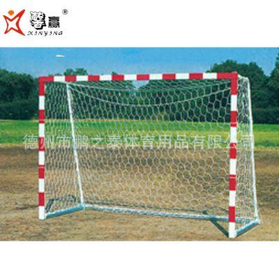鹏之泰比赛用手球门 馨赢牌标准手球门 各种体育器材 加厚方管8*8
