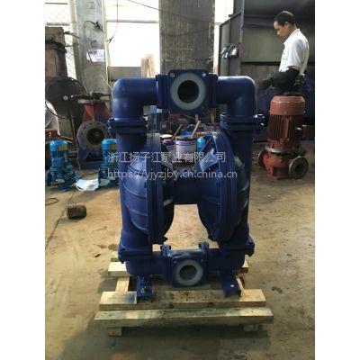 QBY3-100气动隔膜泵批发,积水泵,污水泵,泥浆泵、清洗油垢泵