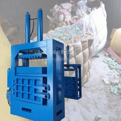 吨袋薄膜打包机价格 大铁桶油漆桶压扁机 科博机械 立式废纸压块机厂家