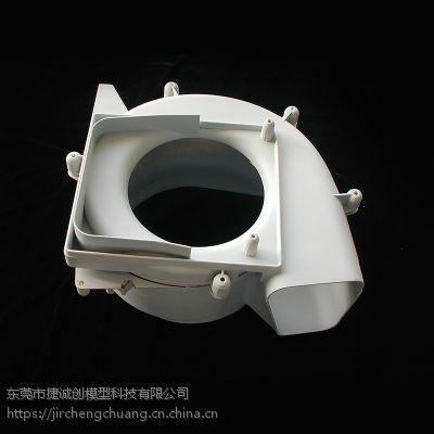 上海工业级专业3D打印 佛山电器手板制作 江门生活家居手板模型制作