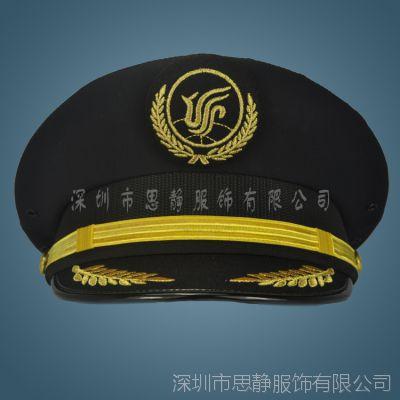 航空大盖帽国航大沿帽航空机长帽飞行员大檐帽服装制服帽Logo定制
