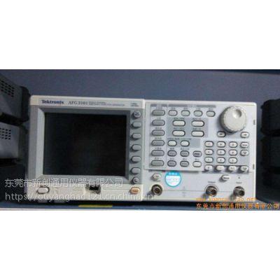 全国销售/回收AFG3101函数信号发生器