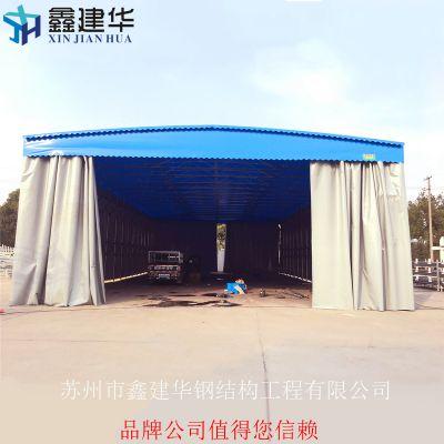 江苏苏州专业生产推拉雨棚伸缩雨棚专业定制雨棚石先生