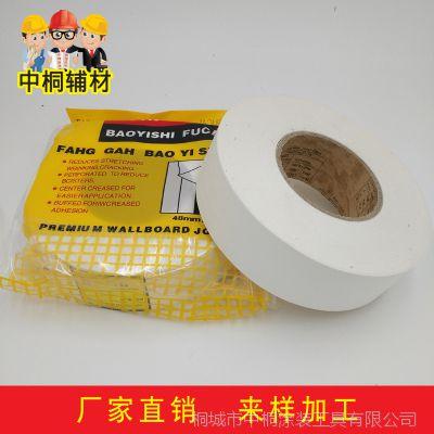厂家直销超薄牛皮纸接缝带 超大卷150m 带纤维丝接缝纸带 嵌缝带
