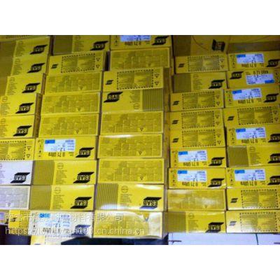 瑞典伊萨OKTubrod 15.14 E71T-1药芯焊丝1.0/1.2/1.6/2.0mm