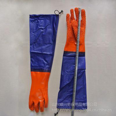 抓鱼手套 雨衣接袖橘黄色PVC浸胶颗粒防滑防水 出海捕捞作业 顺兴渔业手套