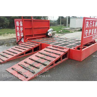 南京工程洗轮机发电厂专用冲洗清理设备厂家直销