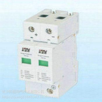 长沙科盛嘉20KA直流电源防雷模块