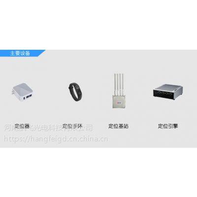 信阳老年活动中心人员定位系统/设备安装公司