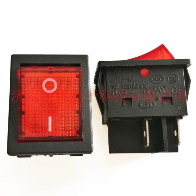 KCD4船型开关 JD03-A1 16A 红色四脚二档带灯 翘板电源开关