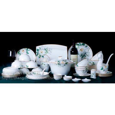 景德镇陶瓷餐具陶瓷欧式骨瓷餐具套装 家用碗碟套装碗盘