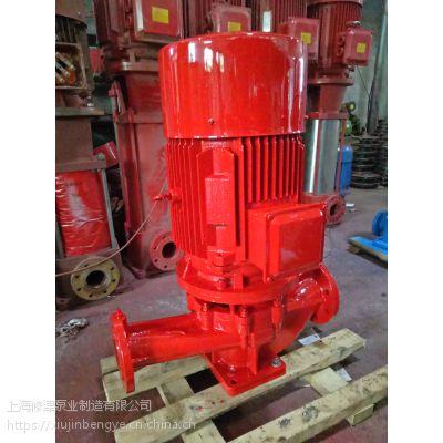 厂家直供3CF认证消防泵XBD5/15-80-HY室内消火栓泵 自动喷淋泵