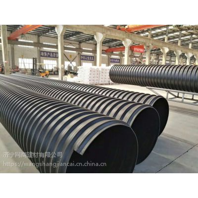 济宁HDPE钢带增强螺旋波纹管-电话:15910000928
