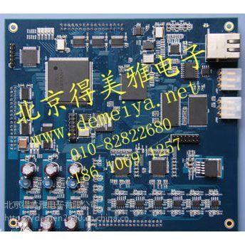供应高端网络路由器,光纤网络交换机主板