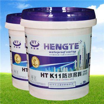 贵州k11防水涂料价格品牌_贵阳亨特牌k11防水涂料厂家