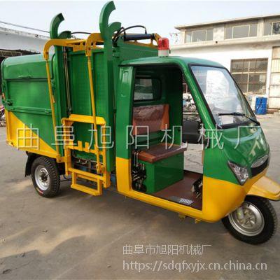 全新推荐挂桶式垃圾车社区自卸式保洁车旭阳农村电动中转车