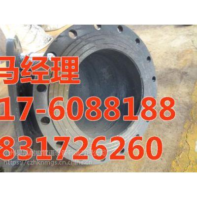 沧州昊凯(图)|大口径耐磨管道|黑河耐磨管道