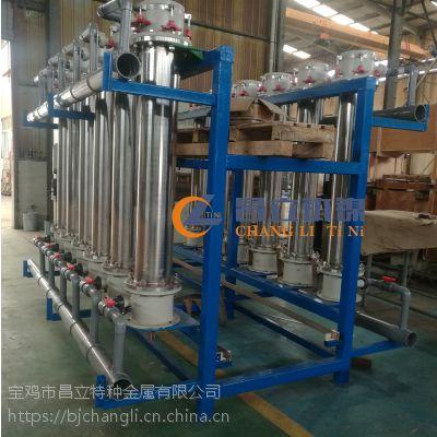 电积铜用旋流电解阴极筒φ219*1250/φ21*1550-专业生产厂家