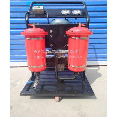 液压油润滑油除杂质滤油机MLYJ-40B高精度滤油机