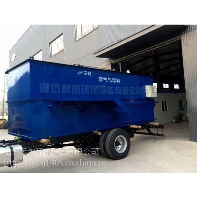 机械加工厂污水处理设备