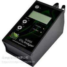 渠道科技 Q-S153红外二氧化碳分析仪