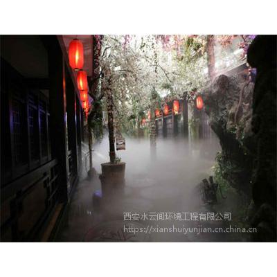 陕西西安地铁工地施工的降温除尘 工地降尘喷雾 降尘减霾系统,西安水云间环境029-8738234