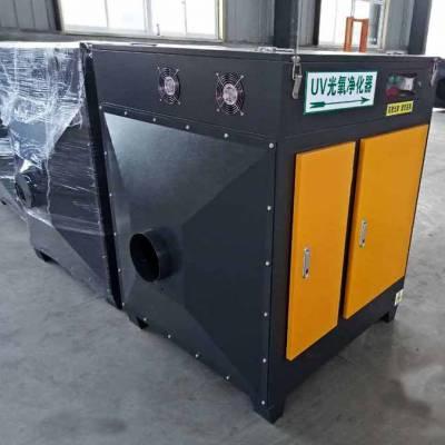 优质光氧催化除臭除味设备 实恒uv光氧光解废气处理设备处理效率高