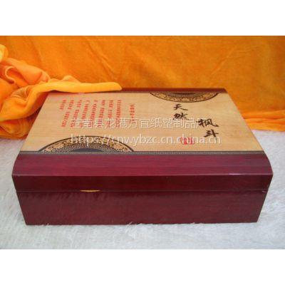 平阳木盒包装厂,野山参木盒礼品包装,平阳福鼎白茶木盒礼品包装