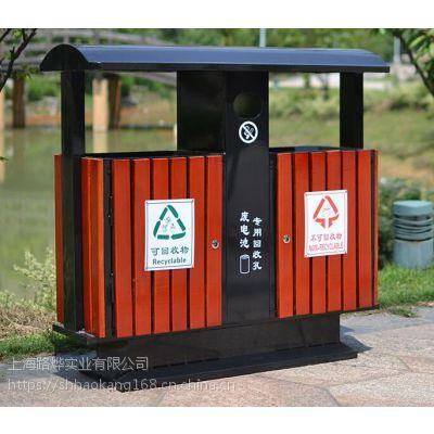 供应上海户外果壳箱钢木垃圾桶分类垃圾桶