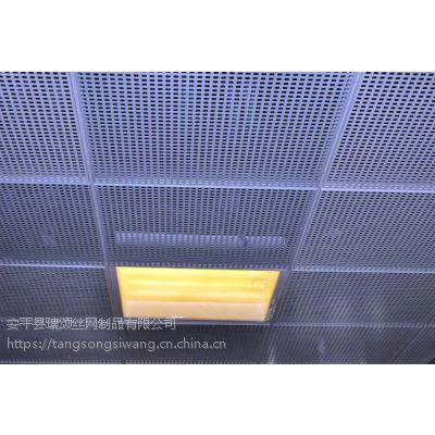 安平瑭颂供应装饰冲孔网 冲孔板 圆孔冲孔板