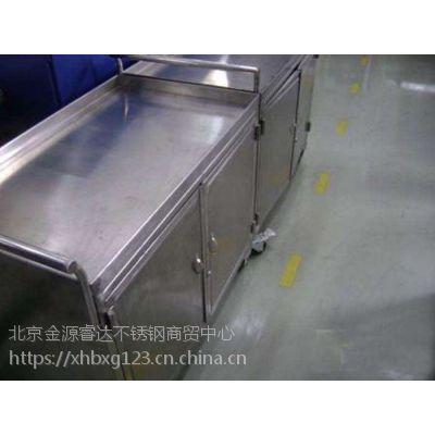 昌平区专业焊接维修加工不锈钢试验台医用操作台制作