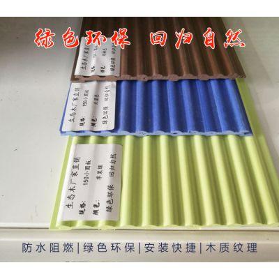山西运城生态木150小圆板安装方法