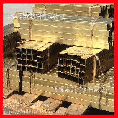 武汉大量库存黄铜管 方管 异型管 黄铜盘条盘线规格齐全