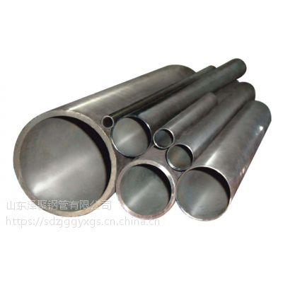 山东无缝钢管厂20#无缝管价格