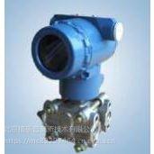 GLP3351压力/差压变送器