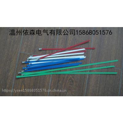 内蒙古喷塑不锈钢扎带 包头浸塑绑扎条 甘肃电缆桥架紧固捆扎带4.6*350MM