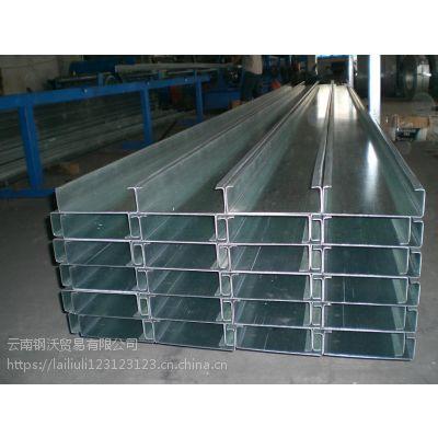 昆明C型钢价格查询C型钢厂家直销C钢