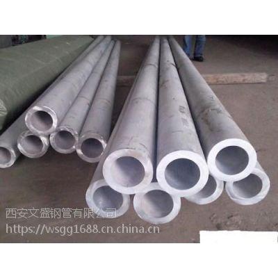 咸阳不锈钢管厂,文盛钢管,厚壁不锈钢管厂