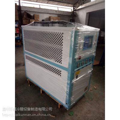 环通风冷式冷水机