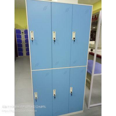 供应乌鲁木齐彩色钢制更衣柜厂家
