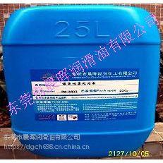 供应晨晖橡胶吐霜处理剂PM-3603广泛用手橡胶行业之除霜作用
