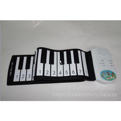 提供博锐经典版智能49键手卷钢琴