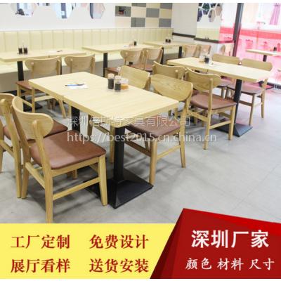 倍斯特简约现代实木椅坐垫软包主题休闲奶茶店西餐厂家定制