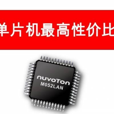 中颖单片机,SH367105X系列,锂电保护芯片,替换TI/精工