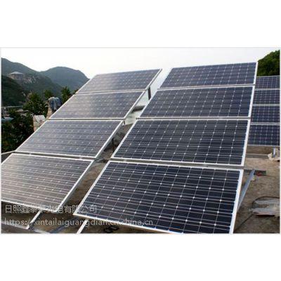 贵州太阳能电池板哪里有卖的啊如果安装一套多少瓦能够用一带一路先期绿色能源