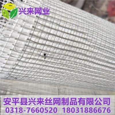 建筑保温网格布 网格布材质 保温钉规格