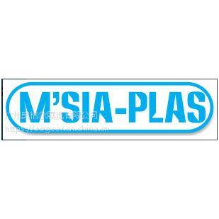 2019年马来西亚国际橡塑展