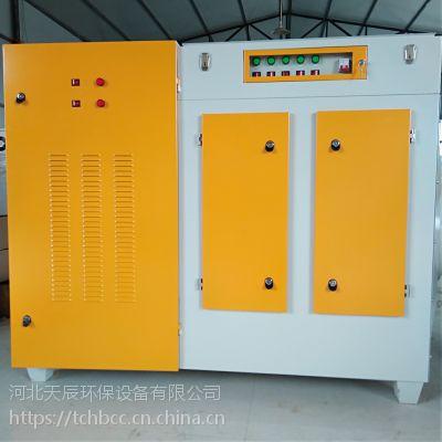 废气处理设备等离子光氧一体机厂家